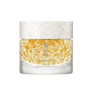 KOSE Sekkisei Actirise Golden Sleeping Mask 100g