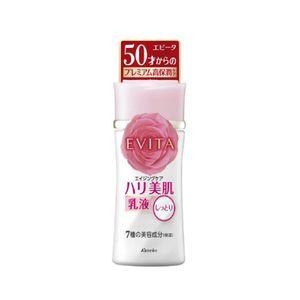 Kanebo EVITA Deep Moisture Milk P 130ml 2 types
