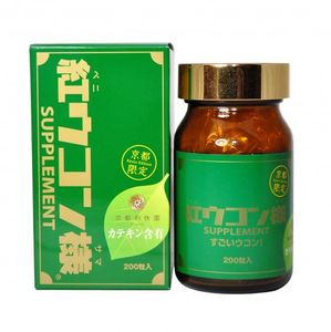 BENI UKON SAMA Turmeric Supplement For Weight Loss Kyoto Edition 200 Tablets