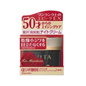Kanebo EVITA EX Superior Night A 35g
