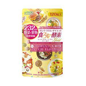 ISDG Sliming Enzyme Gold Diet Supplement 120 tablets