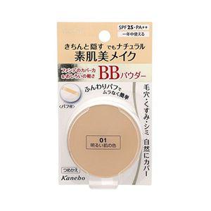 Kanebo media BB Powder Refill SPF25 PA++ 10g 3 colors