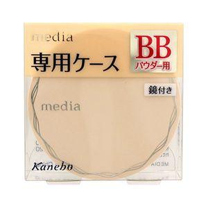 Kanebo media BB Powder Case