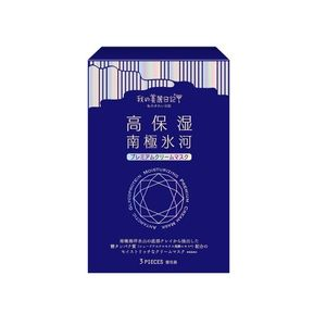 My Beauty Diary Antarctica Glacier Premium Cream Mask 23ml x 3 sheets