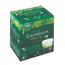 HOLLYWOOD GREEN GREEN Enzyme Aojiru Green Juice Powder 30 sticks