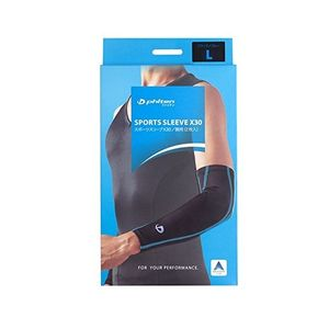 PHITEN Sports Sleeve X30 Athletic Performance Support for Arm 2 pieces