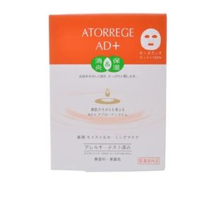 ATORREGE AD+ Medicated Moist & Calming Mask 5 sheets