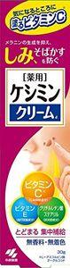 KOBAYASHI Keshimin Cream d 30g