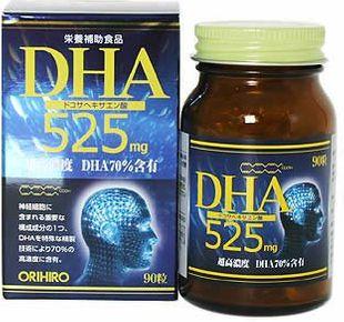 ORIHIRO DHA 525mg 90 capsules