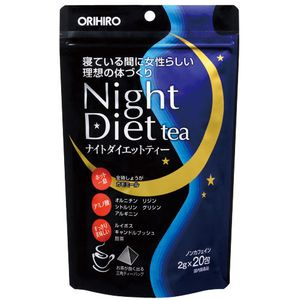 ORIHIRO Night Diet Tea 2g x 20 teabags