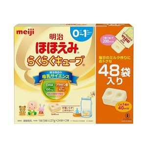 Meiji Hohoemi Raku Raku Milk Powder Cubes for Babies 0-1 Year 27g 48 bags
