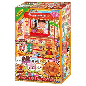 SEGA TOYS Anpanman My Big Shop Uncle Jams Bakery