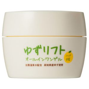 SOLVALLEE Yuzu Lift All in One Gel 100g