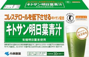 KOBAYASHI Chitosan Tomorrow Leaf Green Juice 3g*30 bags