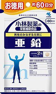 KOBAYASHI Zinc 120 tablets