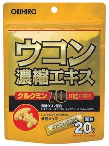 ORIHIRO Turmeric Concentrated Extract Granules 20 packs