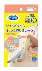 Dr. Scholl Medi Qtto Cotton Towel-Feel Compression Socks [Short, 2 Sizes]