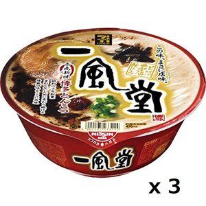 IPPUDO Instant Cup Noodle Tonkotsu Ramen 126g 3 packs