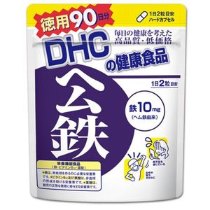 DHC Heme Iron Supplement for 90 Days 180 Capsules