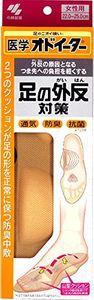 KOBAYASHI Medical Odoita Valgus Insole for Women 22cm - 25cm 1 pair