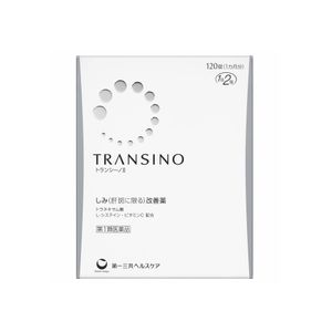 SANKYO Transino II Melasma Whitening Supplement 120 tablets