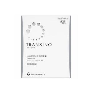 Sankyo Transino II 120 tablets