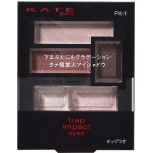 KANEBO KATE Eye Shadow Trap Impact Eyes 5 colors