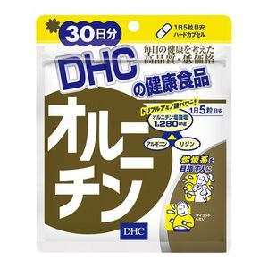 DHC Ornithine for 30 days 150 tablets