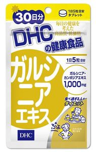 DHC Garcinia Cambogia Diet Supplement 150 tablets