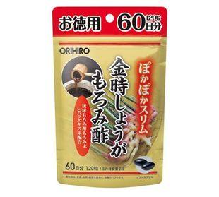 ORIHIRO Kintoki Ginger Mash Vinegar 120 capsules