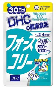 DHC Force Collie Diet Supplement 120 tablets