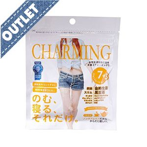 OUTLET Everything Charming Night Diet Tea 20g