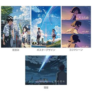Your Name (Kimi no Na wa) B5 Notebook 4 Types
