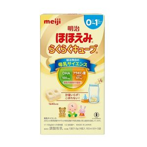 Meiji HOHOEMI Milk powder cube for 0-1 years Baby 21.6g 5 bags