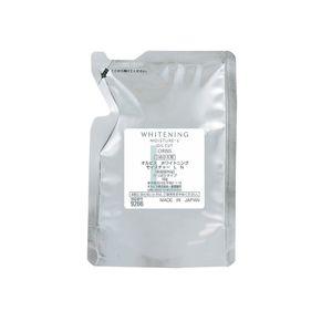 ORBIS Whitening Moisture Refill 50g 2 types