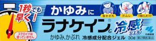 KOBAYASHI Ranakein Cool Gel 30g
