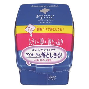SHISEIDO Senka Perfect Puff 32 Sheets