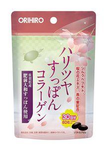 ORIHIRO Soft-shelled turtle Collagen 60 capsules