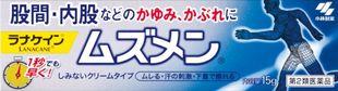 KOBAYASHI Muzumen 15g