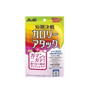 ASAHI Slim Up Slim Calorie Attack 90 tablets