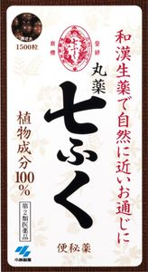 KOBAYASHI Hichifuku 1500 tablets