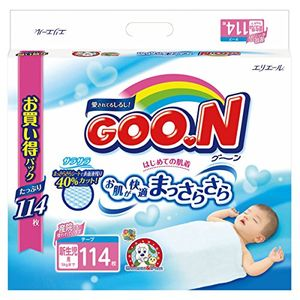 GOON Tape Diaper for Newborns 114 pcs 2200g