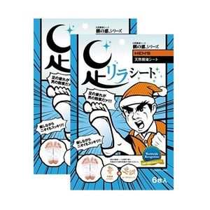 KINOMEGUMI Foot Detox Patch for MEN 6 sheets x 2 packs