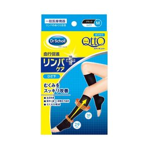 Dr. Scholl Medi Qtto Lymphocare Short Open Toe 2 sizes