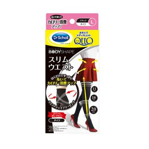 Dr. Scholl Medi Qtto Slim Waist Tights Black 2 sizes