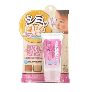 WHITE LABEL Placenta Clear Skin BB Cream 28g