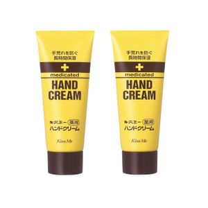 Kiss Me Medicated Hand Cream 65g x 2 tubes