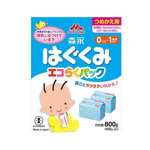 Morinaga Eco Raku Pack Refill Hagukumi 800g (400g x 2 packs)