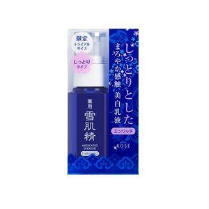 KOSE Sekkisei Enriched Milk 70ml Limited Quantity