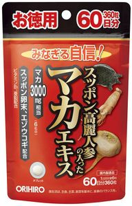 ORIHIRO Maca Extract with Soft-shelled Turtle and Ginseng 360 tablets